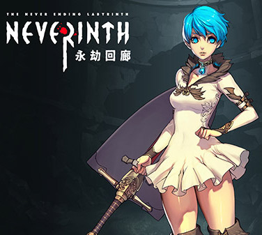 NEVERINTH: REVIEW